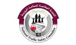 اللجنة الوطنية للسلامة المرورية