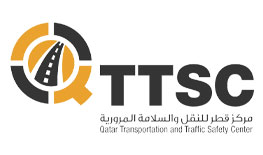 (QTTSC) مركز قطر للنقل والسلامة المرورية