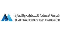 شركة العطية للسيارات والتجارة