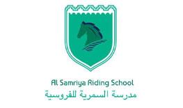 Al Samriya Riding School