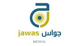 شركة جواس الطبية