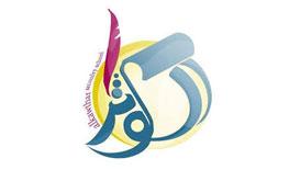 Al Kawthar Secondary School for Girls