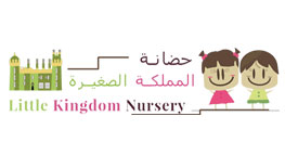 Little Kingdom Nursery in Al Wukair Qatar