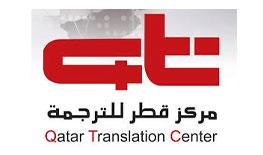 مركز قطر للترجمة