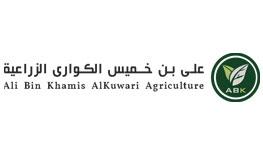 شركة علي بن خميس الكواري الزراعية
