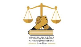 مكتب الميثاق الدولي للمحاماة - لصاحبته المحامية سها المهندي