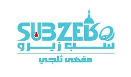 سب زيرو - مقهى ثلجي في قطر