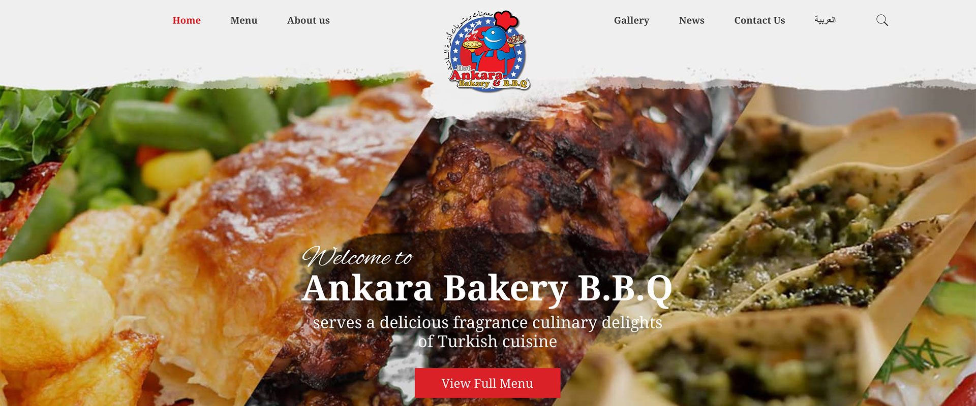 Hot Ankara Bakery & BBQ Qatar